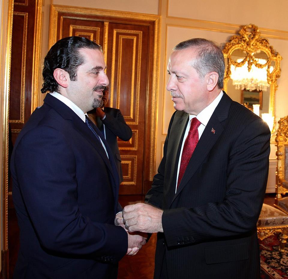 سعد الحريري وأردوغان