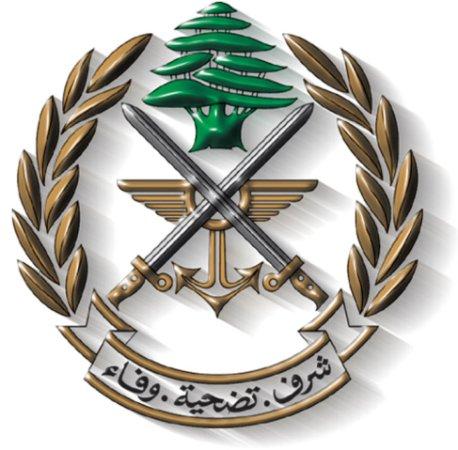 شعار الجيش اللبناني